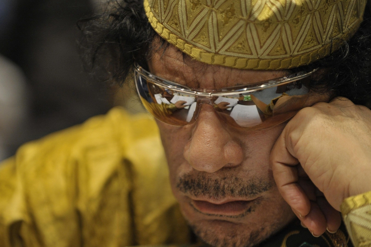 muammar gaddafis leadership strategies